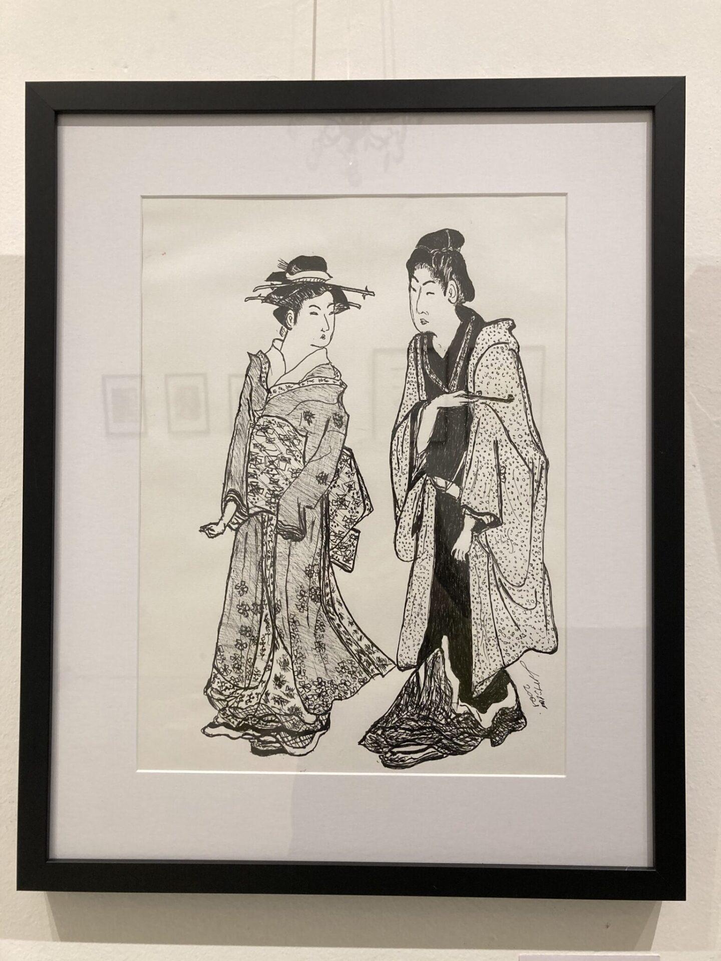 Okaasan, Musume-san By Lesley Muller (Line Exhibition)