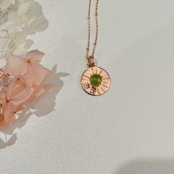 euphrosyne-peridot-rose-gold-plated-necklace AshleyChloe 405676